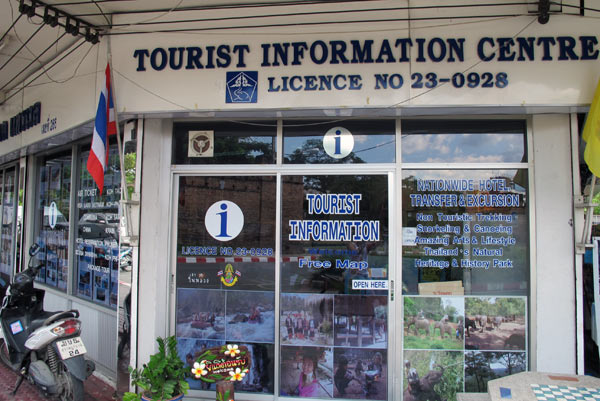 Tourist Information Centre (Sri Phum Rd)