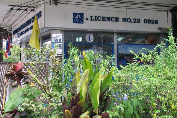 Tourist Information Centre (Sri Phum Rd)