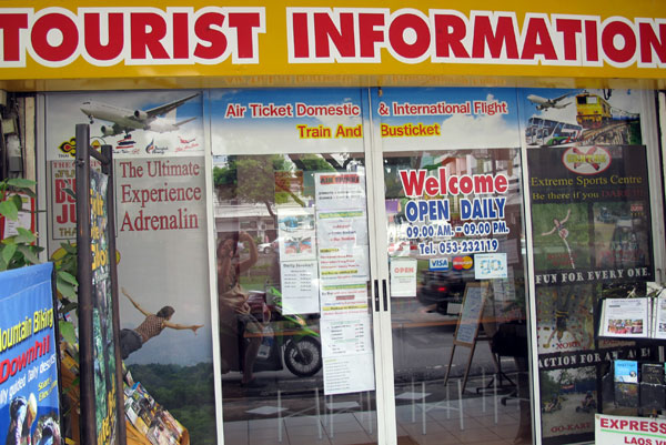 Tourist Information (Chaiyaphum Rd)