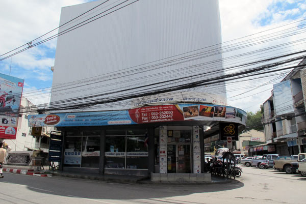 Tourist Information Office (Chang Moi Rd)