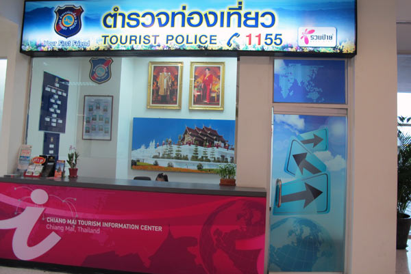 Tourist Police @Chiang Mai Airport