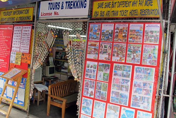 Tours & Trekking (Loi Kroh Rd)