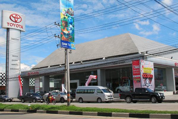 Toyota (Chotana Rd)
