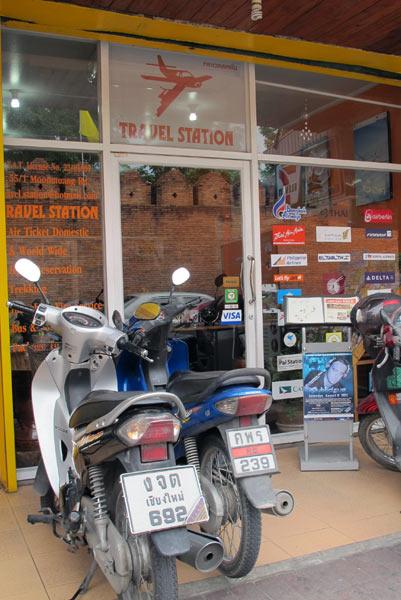Travel Station