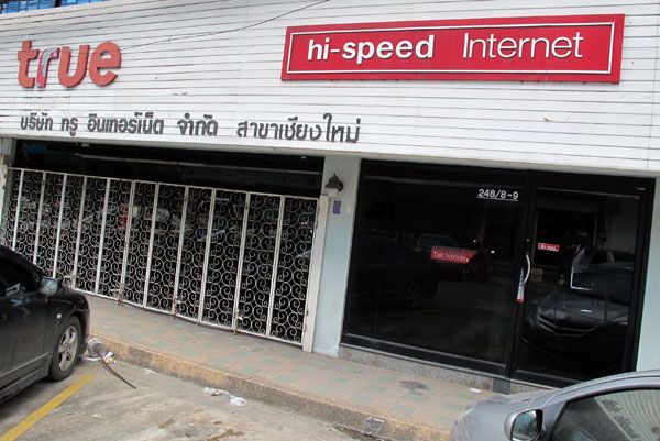 True hi-speed Internet (Saha Sri Phum Place)