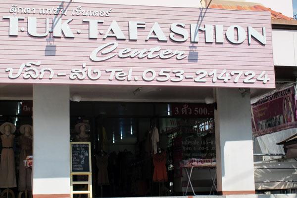 Tukta Fashion Center