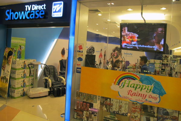 TV Direct Showcase @Central Airport Plaza