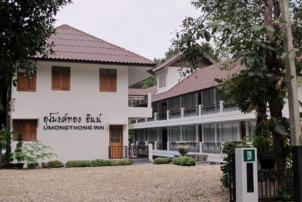 Umongthong Inn
