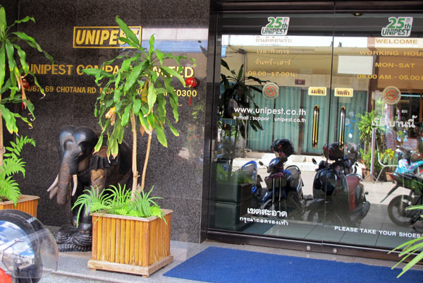 Unipest Company Limited