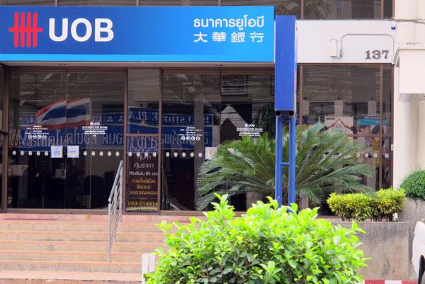 UOB Bank (Huay Kaew Rd)