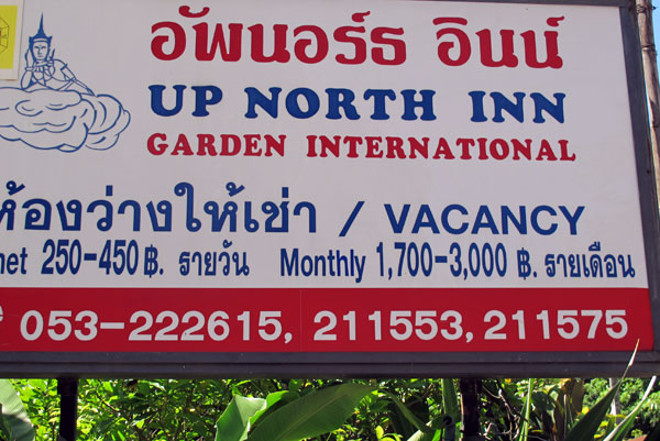 Up North Inn Garden International