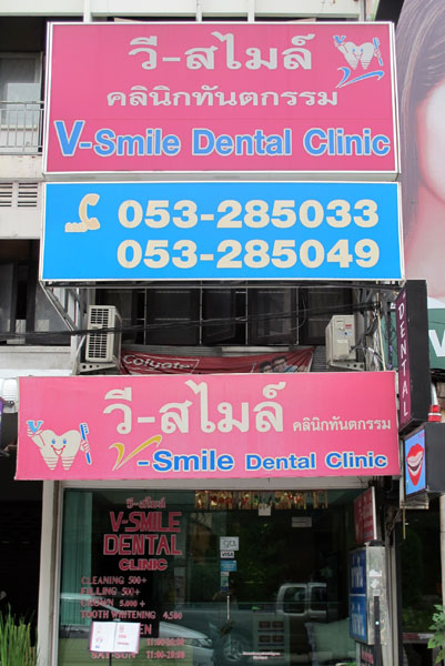 V-Smile Dental Clinic