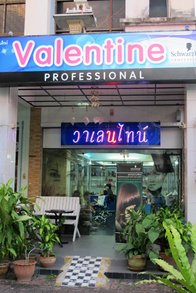 Valentine Professional @Chiang Mai Land