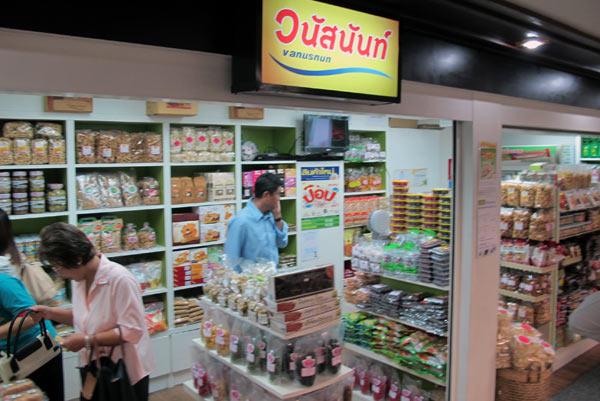 Vanusun @Chiang Mai Airport