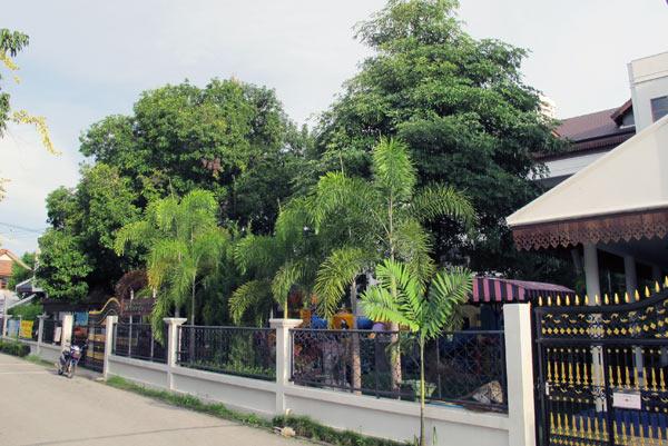 Varee Kindergarten School