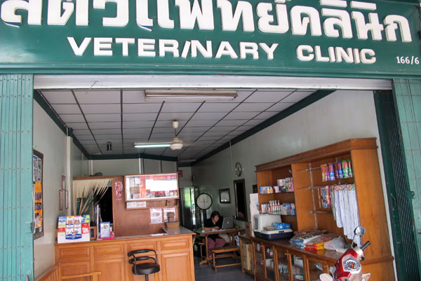 Veterinary Clinic (Chang Klan Rd)