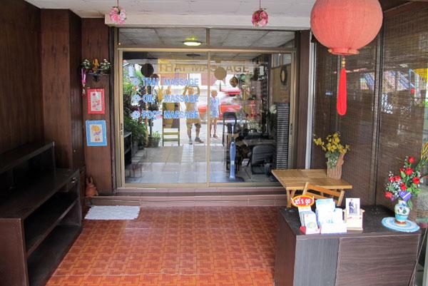 Viang Ping Thai Massage