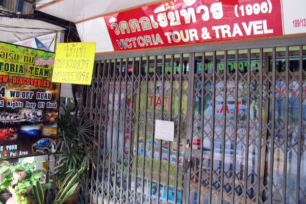 Victoria Tour & Travel