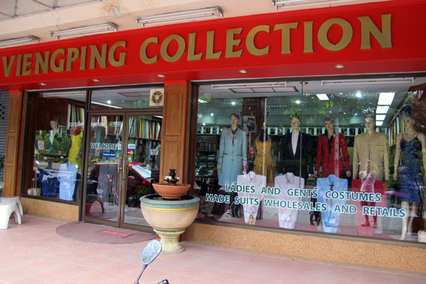 Viengping Collection