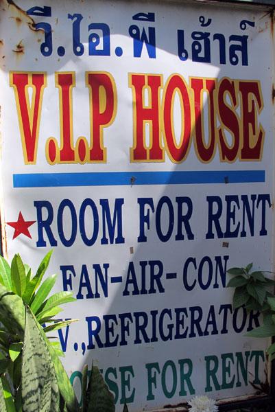 V.I.P. House