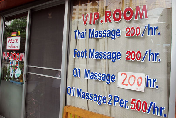 VIP. Room Massage