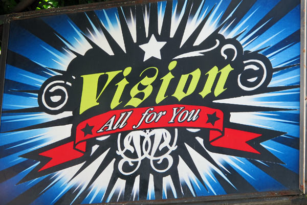 Vision All For You
