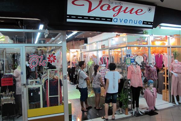 Vogue Avenue @Kad Suan Kaew