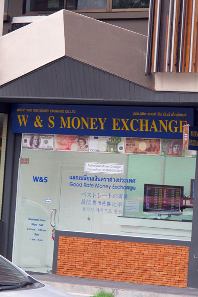 W&S Money Exchange (@M Hotel)