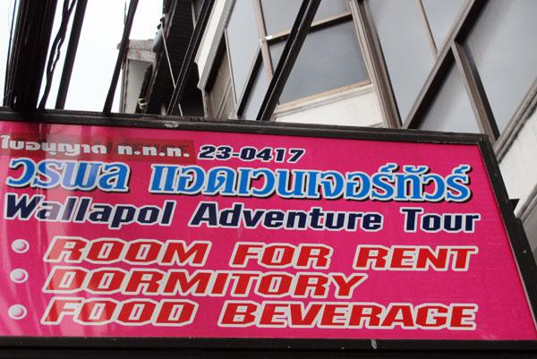 Wallapol Adventure Tour @N.House