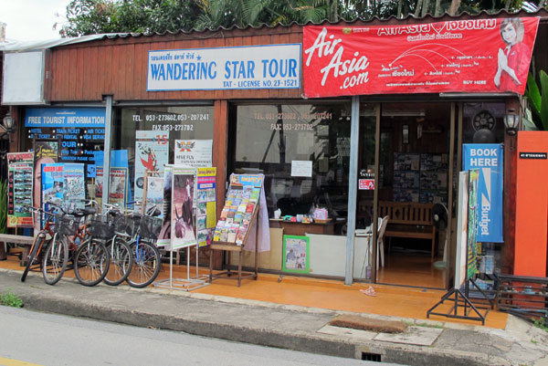 Wandering Star Tour