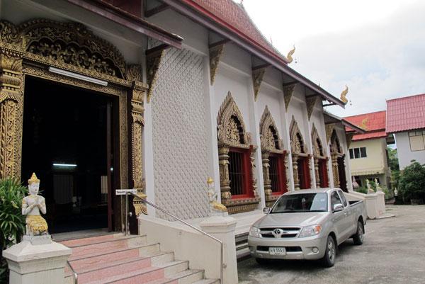 Wat Dokkham
