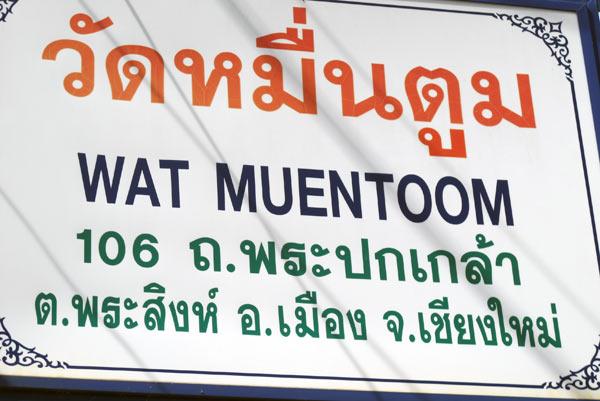 Wat Muentoom
