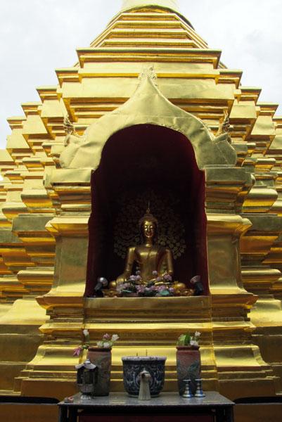 Wat Phan Ohn
