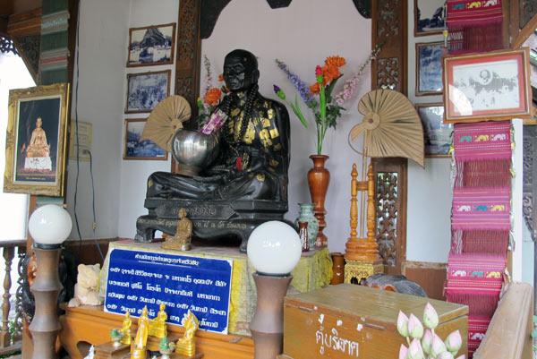 Wat Phan Waen