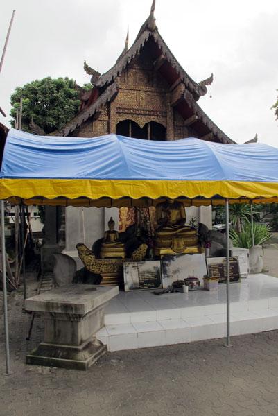 Wat Sum Pow