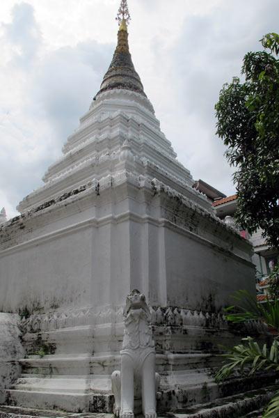 Wat Tung Yu