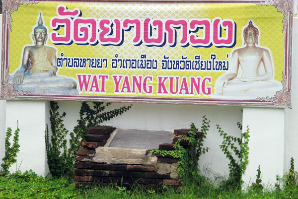 Wat Yang Kuan