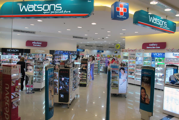 Watsons @Central Airport Plaza