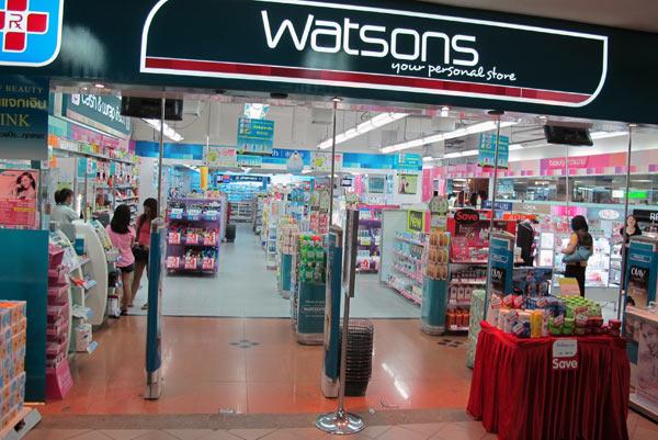 Watsons @Kad Suan Kaew