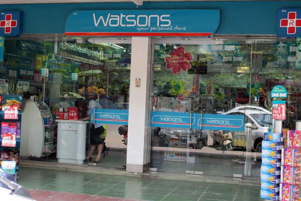 Watsons (Suthep Rd)