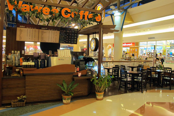 Wawee Coffee @Central Airport Plaza