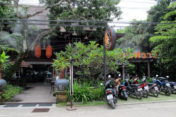 Wawee Coffee (Nimmanhemin Soi 9)