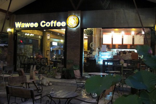 Wawee Coffee (Rachadamnoen)' photos