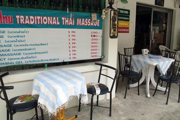 Way Bar & Massage