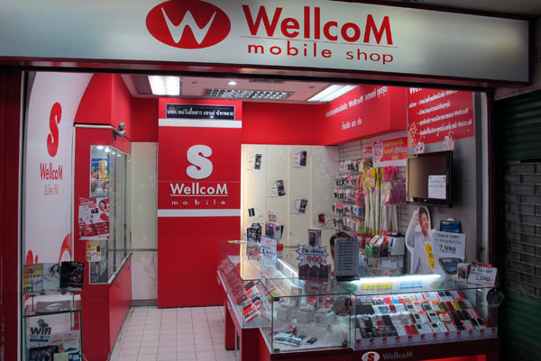 Wellcom Mobile Shop @Kad Suan Kaew