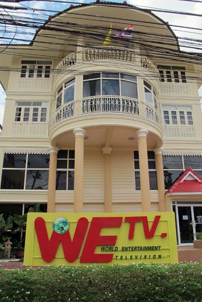 WETV Office