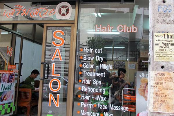 Wi Salon