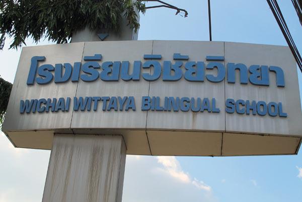 Wichai Wittaya Bilingual School