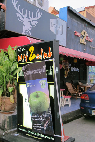 Wit 2 Club @Chiang Mai Land