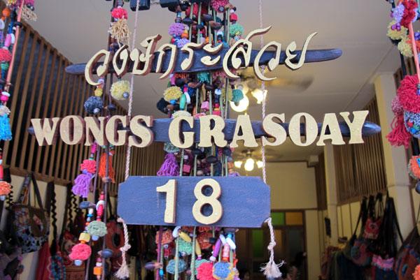 Wongs Grasoay